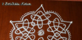 simple kolam, daily kolam, new kolam, apartment kolam, new design