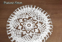 Simple and Easy Small Freehand Kolam || Chukkkaleni Muggulu || Rangoli In White || Apartment Kolam