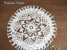 Simple and Easy Small Freehand Kolam || Chukkkaleni Muggulu || Rangoli In White || Apartment Kolam