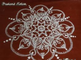 Freehand Kolam || Dotless Muggulu || Rangoli In White