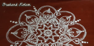 Freehand Kolam || Dotless Muggulu || Rangoli In White
