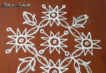 12 Dots Flower kolam || Chukkala Muggulu || Small Rose Rangavalli