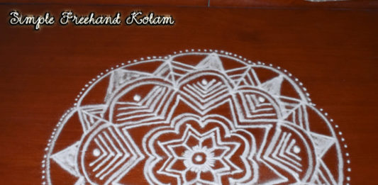 Simple Freehand Kolam for beginner || Chukkaleni Muggulu || Rangoli in White