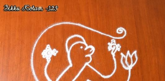 Hanumar Kolam || Anjaneya Muggulu || Puja Room Rangoli