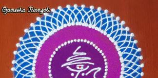 ganesha_pillaiya_rangoli_kolam_chathurthi