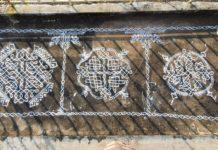 Margazhi