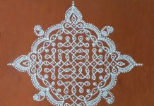 15 dots kolam, daily kolam, chinna kolam, new design