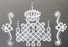 kutti kolam. kutti kolam. daily kolam, new design, evening kolam, 2020 designs